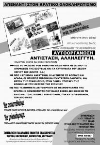 (2013-11) ΑΦΙΣΑ ΝΟΕΜΒΡΗ 2013