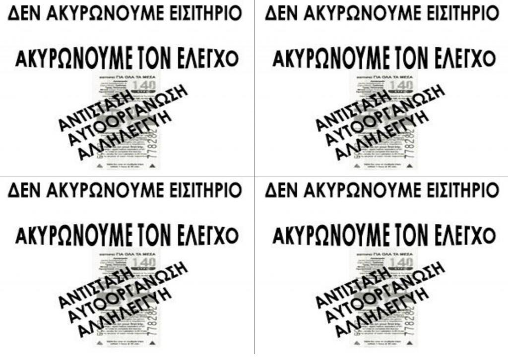 (2013-12-19) ΤΡΙΚΑΚΙΑ MMM