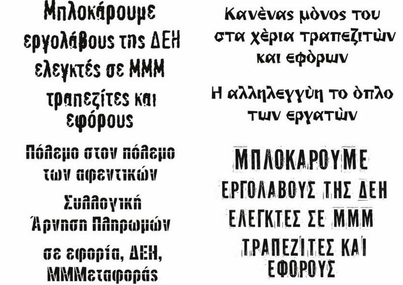 (2014-03-18) ΠΟΡΕΙΑ - ΠΑΡΕΜΒΑΣΗ ΙΖ' ΕΦΟΡΙΑ (2) (Αντιγραφή)