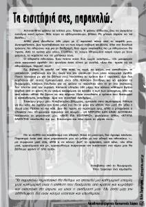 keimeno-page-001